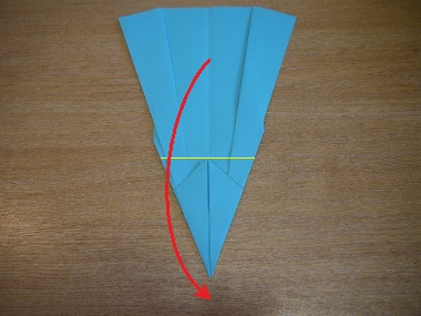 Paper Aeroplanes: The Merlin - Step 16