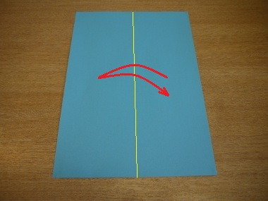 Paper Aeroplanes: The Merlin - Step 2