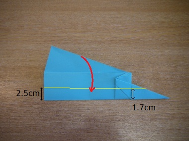 Paper Aeroplanes: The Merlin - Step 20