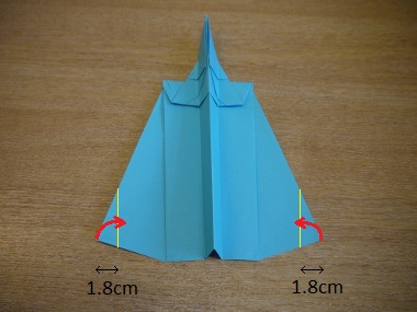 Paper Aeroplanes: The Merlin - Step 22