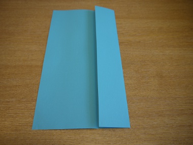 Paper Aeroplanes: The Merlin - Step 3a