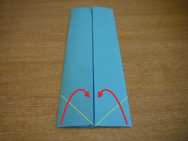 Paper Aeroplanes: The Merlin - Step 5
