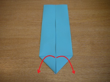 Paper Aeroplanes: The Merlin - Step 6