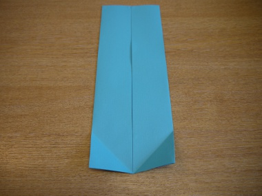 Paper Aeroplanes: The Merlin - Step 6a