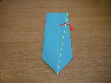 Paper Aeroplanes: The Merlin - Step 9
