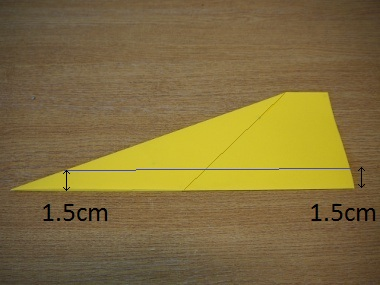 How to make a paper aeroplane: The Streamer 7