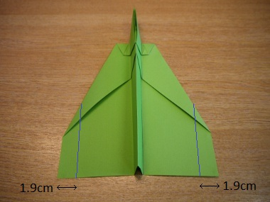 How to make a paper aeroplane: The Lion 11