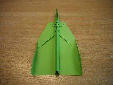 How to make a paper aeroplane: The Lion 11a