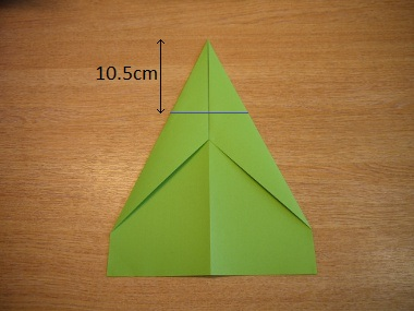 How to make a paper aeroplane: The Lion 5
