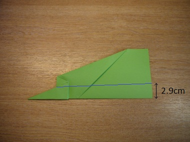 How to make a paper aeroplane: The Lion 8