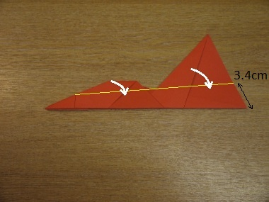 Paper Aeroplanes: The Spyder - Step 15