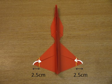 Paper Aeroplanes: The Spyder - Step 17