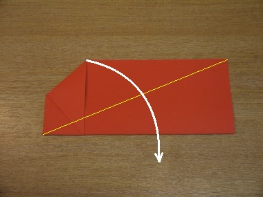 Paper Aeroplanes: The Spyder - Step 6